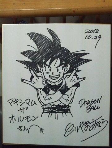 File:BuIkikaesuGoku.jpg