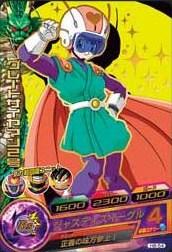 File:Saiyawoman Heroes.jpg