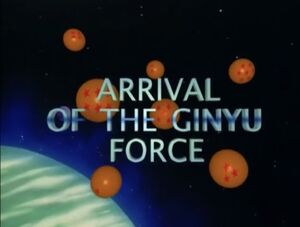Arrival of the Ginyu Force