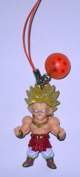 File:Broly phonestrap.PNG