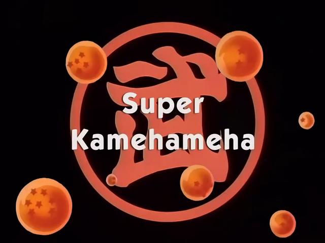 File:SuperKamehamehaEpTitle.png