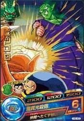 File:Piccolo Heroes 26.jpg