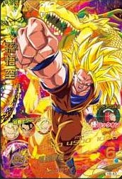 File:Super Saiyan 3 Goku Heroes 9.jpg
