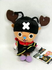 Chopper-Kaio-Plush-2008