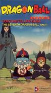 The Seventh Dragon Ball