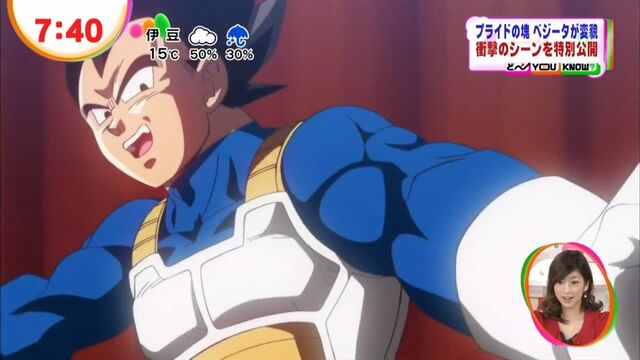 File:Vegeta Dancing In Battle Of Gods.jpg