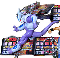 File:Banpresto HighGrade Coola.PNG