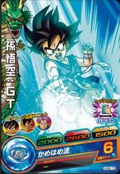 File:GT Goku Heroes 6.jpg