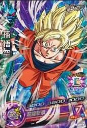 File:Super Saiyan Goku Heroes 13.jpg