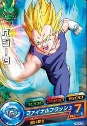 File:Super Saiyan Vegeta Heroes 20.jpg