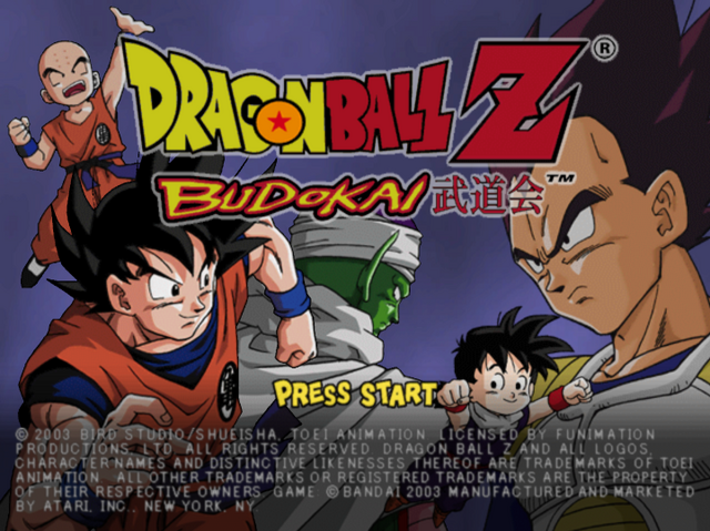 File:Dragon Ball Z Budokai 1 Menu Screen.png