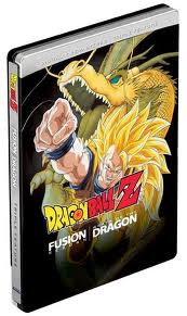 File:Dragonball Z Double Feature 6.jpg