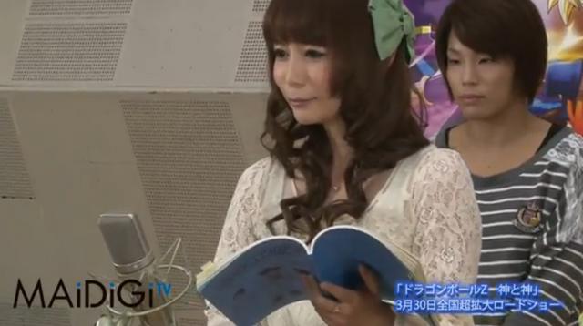 File:Nakagawa&Matsumoto5.png