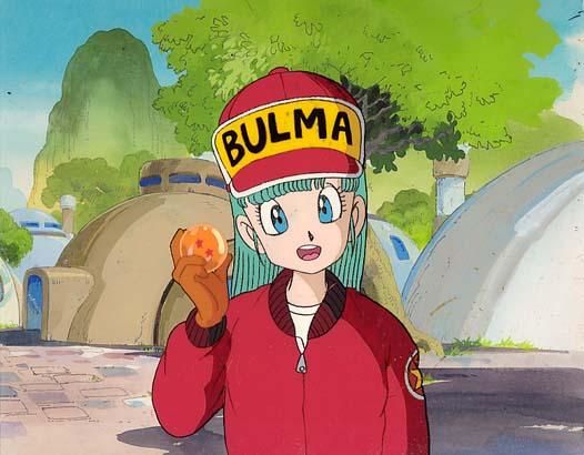 File:Bulma-dragonball.jpg
