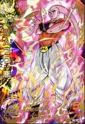 File:Super Buu Heroes 8.jpg