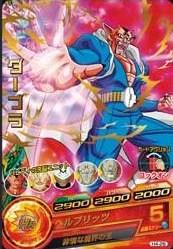 File:Dabura Heroes 4.jpg