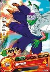 File:Piccolo Heroes 32.jpg