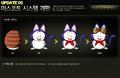Thumbnail for version as of 22:26, November 17, 2012