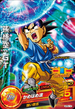 GT Goku Heroes 9