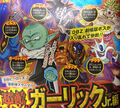 GM8MovieVillains(2013VJump6)