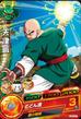 Tien Shinhan Heroes 15