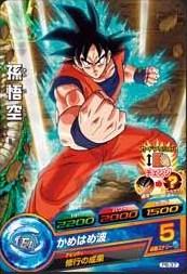File:Goku Heroes 3.jpg