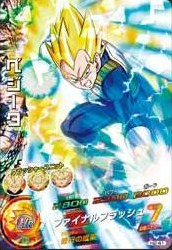 File:Super Saiyan Vegeta Heroes 10.jpg