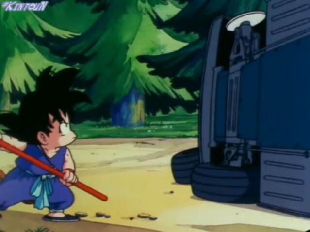 File:Meikai-Animes -Kintoun- Dragon Ball 015.jpg