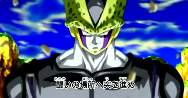 File:DBHTrailer1-32.png