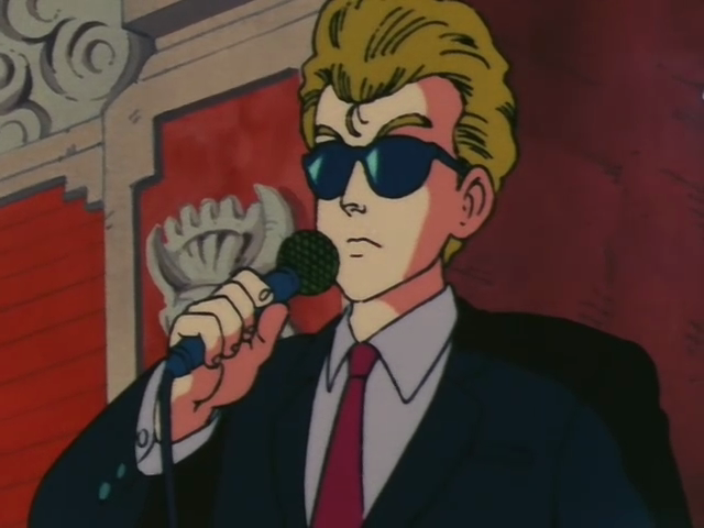 File:RignAnnouncer01.png