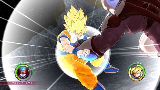 File:800px-2d4bf4b386-dragon-ball-raging-blast-2-ps3-xbox-360-81478.jpg