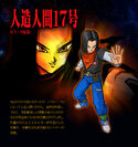 Android 17 BT3