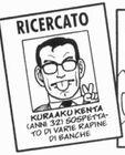 KentaKuraakuWanted