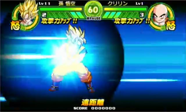 File:GokuKameha3(TB).png