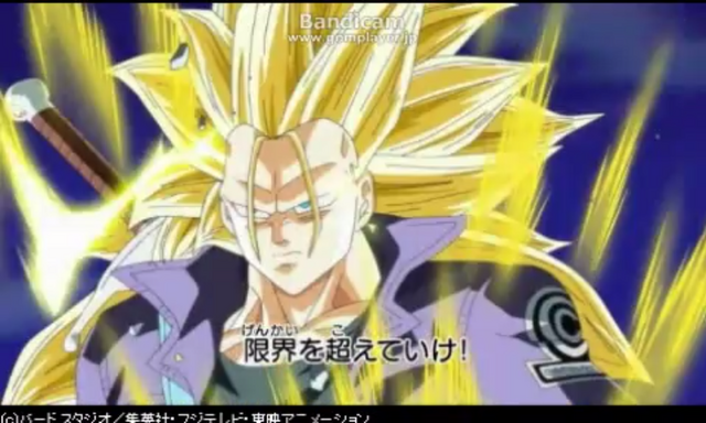 File:Super Saiyan 3 Future Trunks 4.png