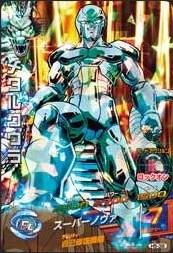 File:Meta Cooler Heroes 3.jpg