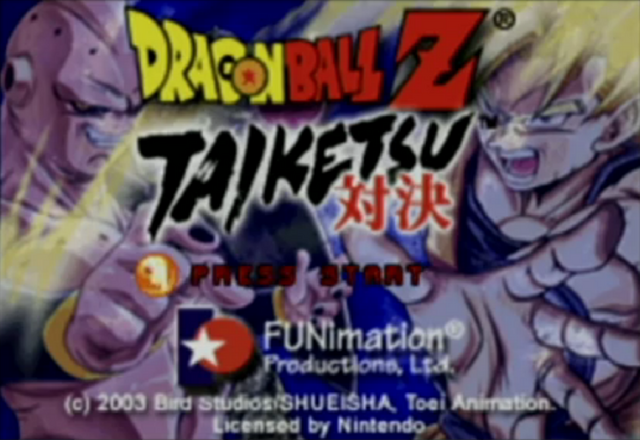 File:TaiketsuTitleScreen.png