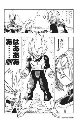 File:SVegeta(manga).jpg