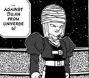 Bujin (Universe 6)