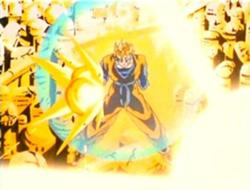 Gohan Energy Shield