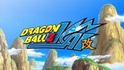 Dragon Ball Z Kai Widescreen