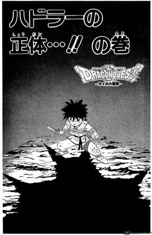 File:Dai Chapter 10 Cover.jpg