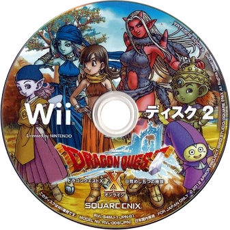 File:DQX Japanese disc art 3.png