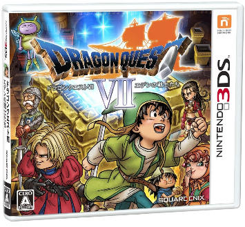 File:DQVII3DS box art..jpg