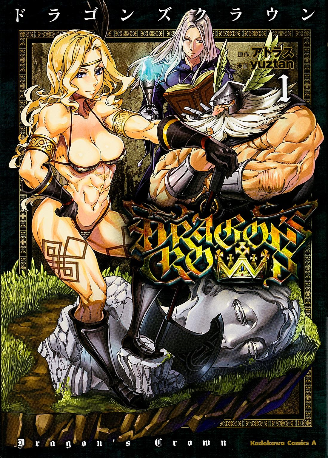 Dragons crown sorceress