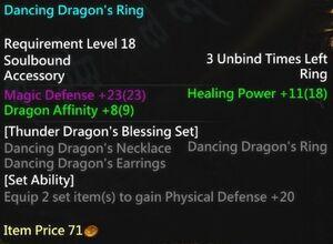 Dancing Dragon's Ring Info
