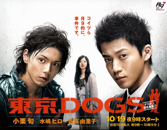 <br /> <b>Notice</b>:  Use of undefined constant url - assumed 'url' in <b>/home/doramasg/public_html/novelas.php</b> on line <b>58</b><br /> tokyo-dogs capitulos completos