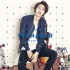 [Biografía] Jung Joon Young 140?cb=20140626032329&path-prefix=es
