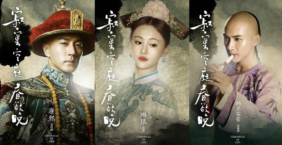1920 film song mp3 downlod - Nana tanjung 1 full movie online