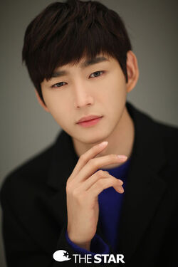 Lee Won Gun Wiki Drama Fandom Powered By Wikia